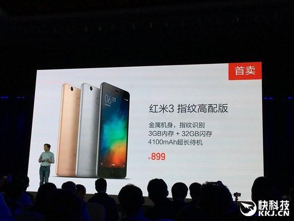 Xiaomi представила металлический Redmi 3 Pro со сканером отпечатков пальцев