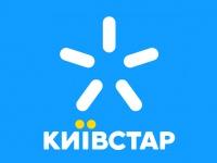 В апреле Киевстар представляет новые тарифные планы
