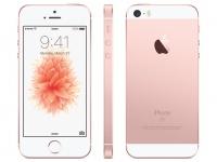 SMARTprice: стоимость iPhone SE и LG K7 в Украине