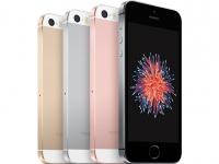 В Apple iPhone SE комплектующих всего на $157