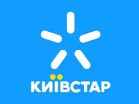 Киевстар представляет новый тарифные планы
