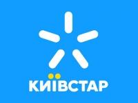 Киевстар запускает новую услугу «Звонки на другие мобильные»