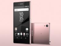 Sony представила флагман Xperia Z5 Premium в розовом цвете