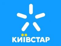 Киевстар предоставляет возможность блокировать услугу «Самостоятельная замена SIM»