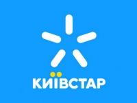 Киевстар обновляет услуги роуминга для корпоративных клиентов