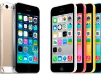 Оправданный риск «Apple»?