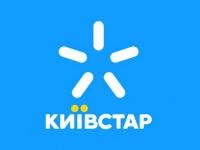 Киевстар тестирует 3G в Кировограде, Сумах и Никополе