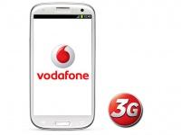 Vodafone запустил 3G-сеть в городе Фастов