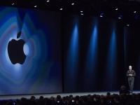 Apple приглашает на конференцию для разработчиков WWDC 2016