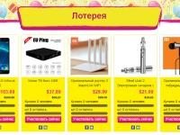 Gearbest.com стал русскоязычным и проводит лотерею за $1