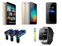 Акционные цены на 5 самых продаваемых устройств от Lightinthebox.com