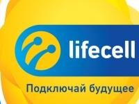 lifecell запустил уникальный «семейный» тариф