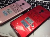 Смартфон Meizu Pro 6 получит два новых цвета