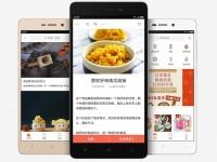 Представлен металлический Xiaomi Redmi 3s с биометрическим сенсором за $106