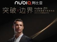 Дата официального анонса флагмана ZTE Nubia Z11 подтверждена