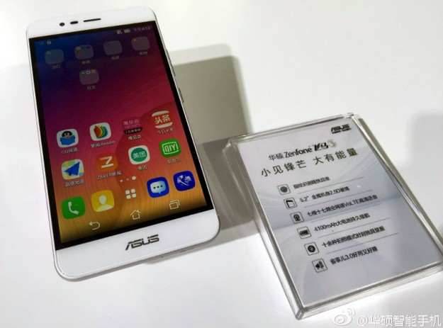 ASUS анонсировала металлический ZenFone Pegasus 3 с биометрическим сенсором за $197