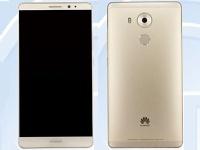 Huawei готовит к анонсу фаблет с дисплеем с технологией распознавания силы нажатия
