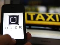 Компания Uber объявляет о запуске сервиса такси в Киеве