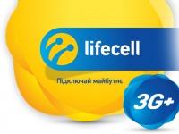 Оператор lifecell подключил Черновцы к 3G+ сети