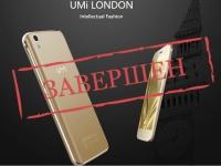 Смартфон UMi London нашел своего владельца!