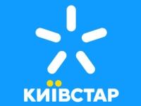 Голосовой трафик Киевстар за рубежом вырос на 82%