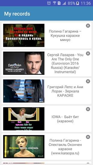 Русское Караоке Андроид