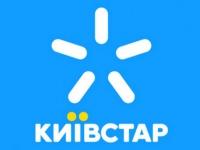 Киевстар подключил к 3G еще 15 райцентров