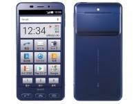 Sharp выпустила защищенный смартфон Basio 2 с нетрадиционным дизайном