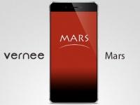 Vernee готовит к анонсу 8-ядерный флагман  Mars с 6 ГБ ОЗУ