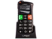 Sigma mobile Comfort50 Light Dual SIM - обновленная модель Comfort 50 Light по ориентировочной цене 749 грн