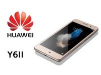Продажи нового смартфона Huawei Y6II стартовали на украинском рынке по цене 4999 грн
