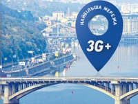 lifecell продолжает лидировать по количеству  населенных пунктов с 3G+ покрытием