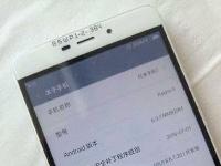 Xiaomi Redmi 4 в металлическом корпусе снова засветился на фото