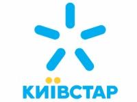 Мариупольцы отметят День независимости Украины с 3G Киевстар