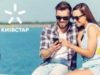 «Киевстар» меняет условия тарифных планов «Безлим+Киевстар» и «Классический»