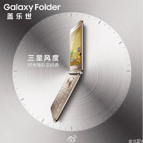 Самсунг Galaxy Folder 2: Самсунг готовит квыпуску очередной смартфон-раскладушку