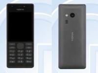 Готовится анонс нового кнопочного телефона Nokia