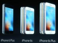 Новая презентация Apple состоится 7 сентября