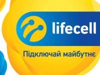 Оператор lifecell организовал защиту мобильных для своих абонентов