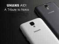 Четыре скрытые возможности смартфона UHANS A101