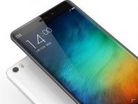 Xiaomi Mi Pro: 5.5 OLED дисплей, камера как у Samsung Galaxy S7 и батарея на 3700 мАч