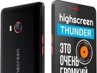 Highscreen Thunder — 5.5-дюймовый музыкальный смартфон с 13Мп камерой