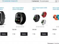 Особенности покупки и заказа в интернет магазине Оптом