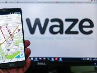 Waze Carpool: онлайн-сервис будущего от Google