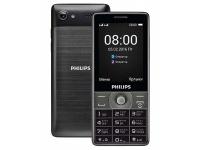 Philips Xenium E570 — телефон-долгожитель с аккумулятором на 3160 мАч