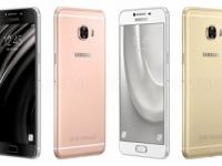 Названы сроки анонса фаблета Samsung Galaxy C9