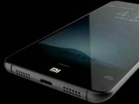 Объявлена дата анонса флагмана Xiaomi Mi 5S