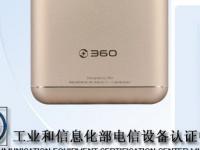 TENAA рассекретила характеристики флагманского смартфона 360 F4S