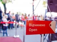 Магазин Vodafone открылся в Ровно