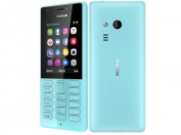 Microsoft представила новые телефоны Nokia 216 и Nokia 216 Dual SIM